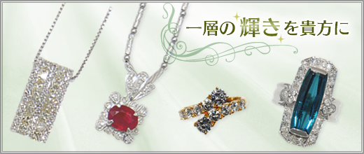 Jewelry フォーリーフ